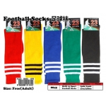 8845 No:23 Football Sport Socks (Red)