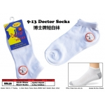 8849 9-13 White Short Socks