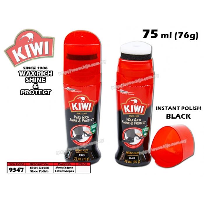 Kiwi Black Shoe Poish