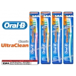 9362 Oral-B Classic UltraClean Toothbrush - Medium