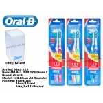 9363-123 Oral-B 123 Clean All Rounder Twin Pack