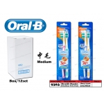 9363 Oral-B Classic UltraClean Twin Pack - Medium