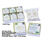 9613 Rice Milk Soap Whitening