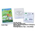 9614 Rice Milk Soap Whitening (Gluta+Collagen)