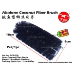 ACB-018 Coconut Fiber Brush
