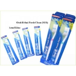Oral-B Shiny Clean Toothbrush (Soft)