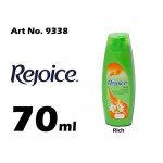 9338 Rejoice Shampoo 70ml - Rich