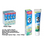 SHPT-TPD75 Darlie Salt Herbal Toothpaste