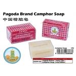 SOD0133 Pagoda Brand Camphor Soap