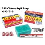 SOD999 999 Chlorophyll Soap