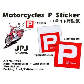 1970 Motorcycles P Sticker with Sticker Glue