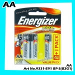 Energizer Max +PoweSeal Alkaline AA 2+1 Value Pack Card E-91 BP-3 (B2G1) Buy 2 Get 1Free
