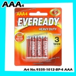 EVEREADY Heavy Duty Batteries AAA (4 Pcs) 1012BP4