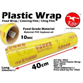 2061 Food Plastic Wrap 40cm 10MIC 300meter+/-