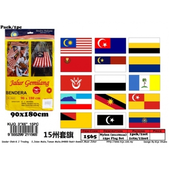 1565 Kijo Nylon 15pc Malaysian State Flag Sets  Size: 90cmX180cm (3ft x 6ft) *