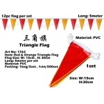 1764 Red & Orange Triangle Flag