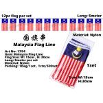 1794 Malaysia Flag Line*