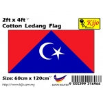 2ft x 4ft Cotton Ledang Flag