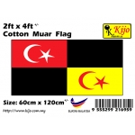 2ft x 4ft Cotton Muar Flag
