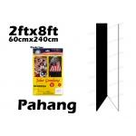 6977 60cm X 240cm Pahang Flag