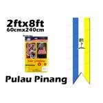 60cm X 240cm Pulau Pinang Flag