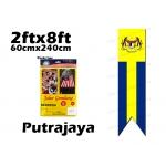 60cm X 240cm Putrajaya Flag