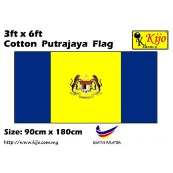 Cotton Putrajaya Flag Size: 90cm X 180cm ( 3ft x 6ft )