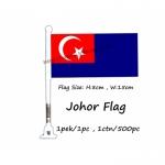 7488 3x6inch Johor Spring Flag