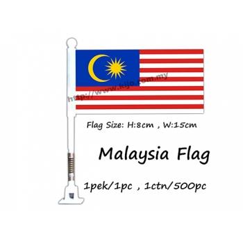 7231 3x6inch Malaysia Spring Flag**