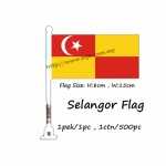 Selangor Spring Flag