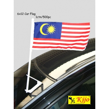 6inch X 12inch Malaysia Or State Car Flag*