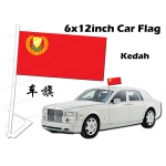 6 X 12inch Kedah Car Flag