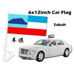 6 X 12inch Sabah Car Flag