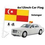 7866 6 X 12inch Selangor Car Flag