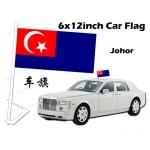 6 X 12inch Johor Car Flag