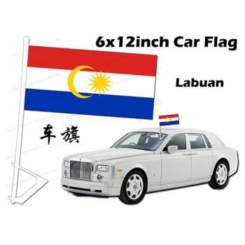6 X 12inch Labuan Car Flag
