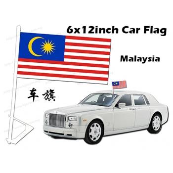 6930 6 X 12inch Malaysia Car Flag *
