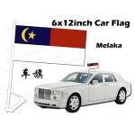 8996 6 X 12inch Melaka Car Flag