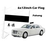 6 X 12inch Pahang Car Flag