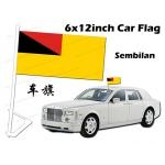 7483 6 X 12inch Sembilan Car Flag