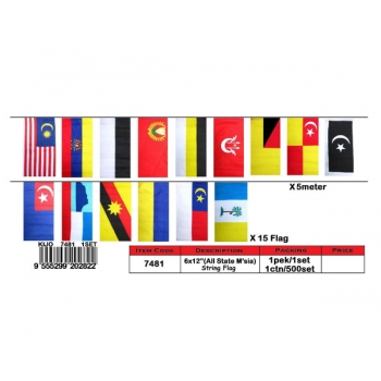 7481 6inch X 12inch Nylon All State Malaysia Flag String*