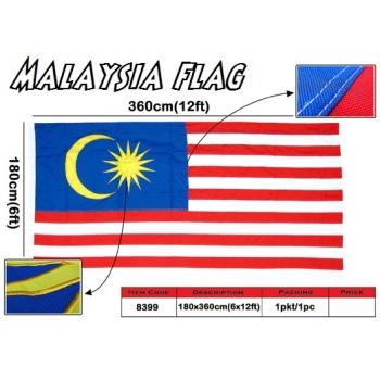 8399 180cm X 360cm Woolen Malaysia Flag*