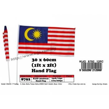 8792 KIJO 30x60cm Malaysia Hand Flag*