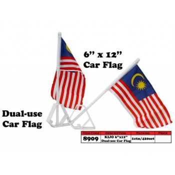 8909 KIJO 6''x12'' Dual-use Malaysia Car Flag*