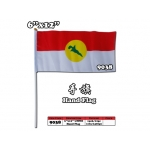 9038 UMNO Hand Flag