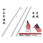 9043 Hand Flag Pole With Clip