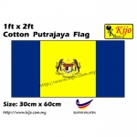 30cm X 60cm Cotton Putrajaya Flag