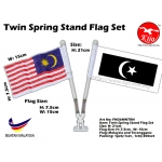 FM36MNTRN Twin Spring Stand Flag Set