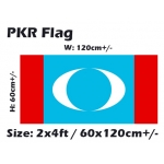 PKR 2x4ft PKR Parti Keadilan Rakyat  Flag