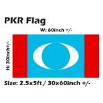 PKR 2.5x5ft PKR Parti Keadilan Rakyat  Flag